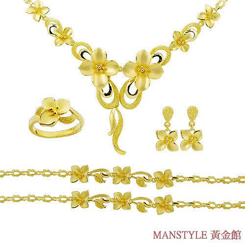 MANSTYLE 花之戀 黃金套組