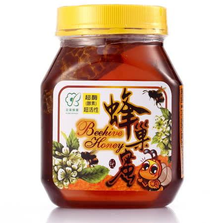 【任選】宏基蜂蜜/蜂巢蜜500g(2瓶裝/組)