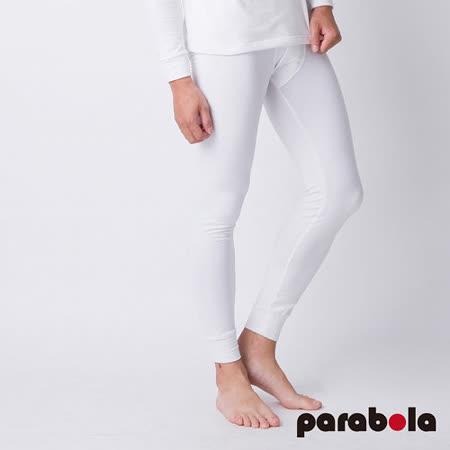 【3M-Parabela】發熱褲-男-白色