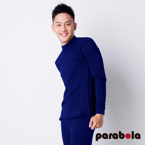 【3M-Parabela】發熱衣-男高領-藍色