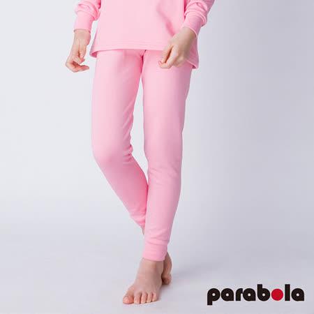 【3M-Parabela】發熱褲-兒童-粉紅色