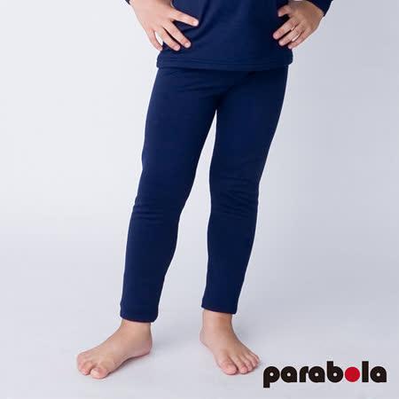 【3M-Parabela】發熱褲-兒童-藍色