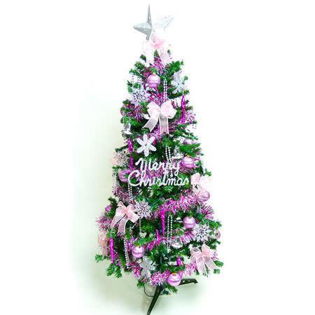幸福5尺/5呎(150cm)一般型裝飾聖誕樹(+銀紫色系配件)(不含燈)