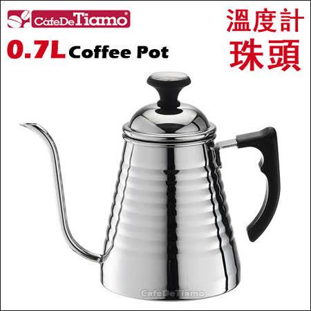 CafeDeTiamo 1201D 不鏽鋼細口壺【附溫度計款】700ml (HA1639)