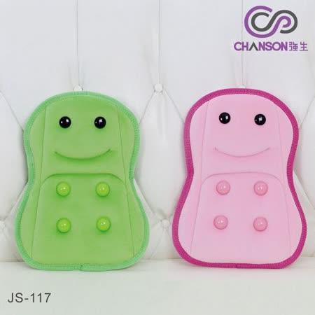 【強生CHANSON】JS-117小青蛙全身輕巧按摩墊