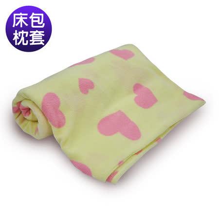英國Abelia《摩登甜心-黃》單人防蹣抗菌珍珠絨床包枕套組