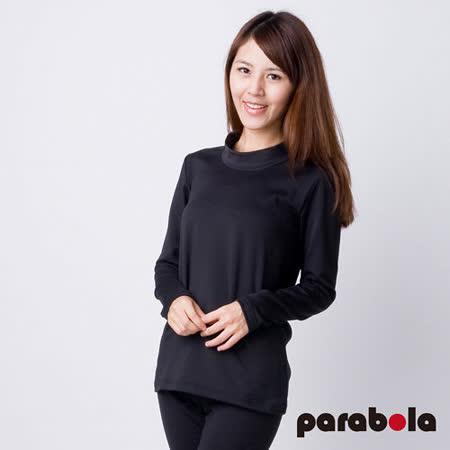 【3M-Parabela】發熱衣-女高領-黑色