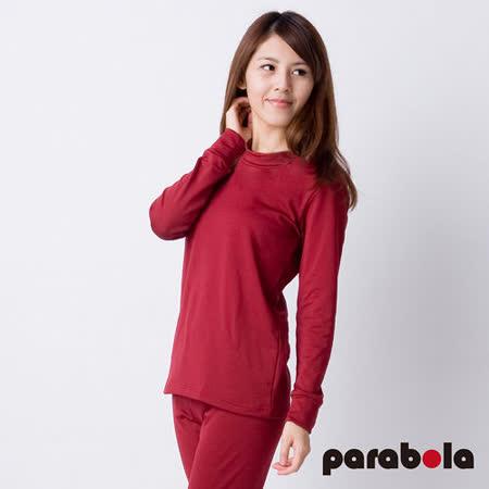 【3M-Parabela】發熱衣-女高領-紅色