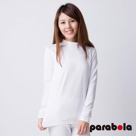【3M-Parabela】發熱衣-女高領-白色