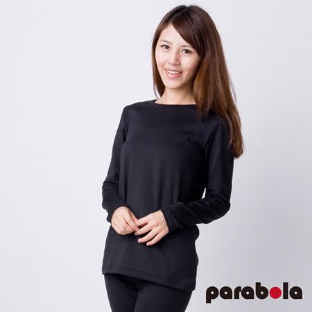 【3M-Parabela】發熱衣-女圓領-黑色