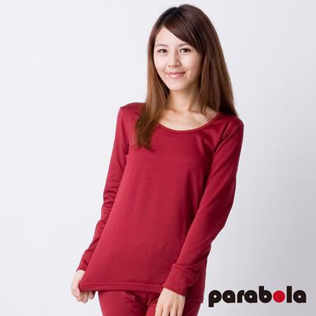 【3M-Parabela】發熱衣-女U領-紅色