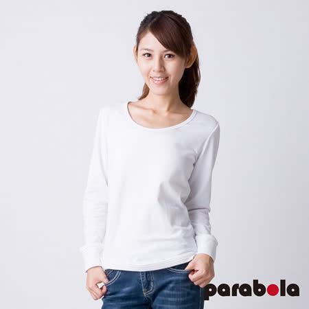 【3M-Parabela】發熱衣-女U領-白色