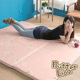 【奶油獅】MIT高支撐~臻愛三折記憶聚合床墊+100%精梳純棉床套-單人3尺(粉紅)