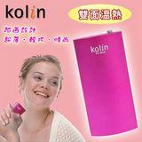 『Kolin』☆歌林充電式雙面溫熱暖暖棒 FH-R018  *2入