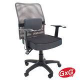 吉加吉 短背厚實坐墊椅 046 灰色 可後躺固定30度 厚實坐墊