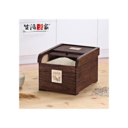 【生活采家】天然桐木10kg碳化型保鮮米箱