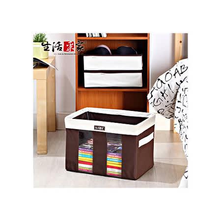【生活采家】堆疊式三層櫃用系統收納箱_27公升(1入裝)