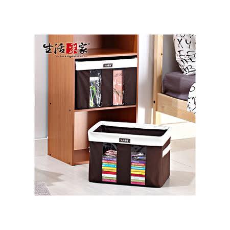【生活采家】堆疊式三層櫃用系統收納箱_27公升(2入裝)