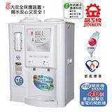 晶工10.5L 溫熱開飲機JD-3706