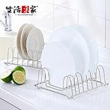 【生活采家】廚房不鏽鋼8格碟盤收納架(2入裝)_淺盤適用#99005