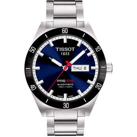 TISSOT PRS516 經典機械鋼帶腕錶-藍面 T0444302104100