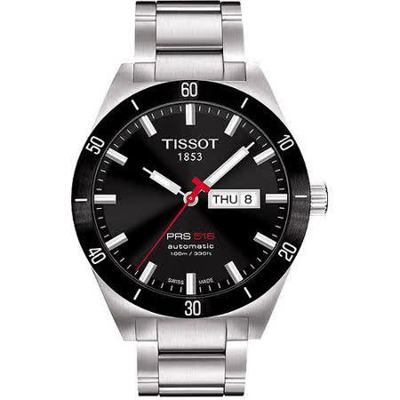 TISSOT PRS516 經典機械鋼帶腕錶-黑面 T0444302105100