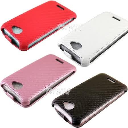 HTC One X+ (One X Plus) 動感卡夢紋 下掀式/掀蓋式 手機皮套