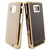 Samsung Galaxy S2 I9100 電鍍背蓋-經典皮革洞洞紋系列--贈保護貼