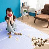 【奶油獅】MIT高支撐~臻愛三折記憶聚合床墊+100%精梳純棉床套-雙人5尺(幻紫)