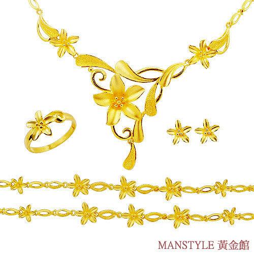 MANSTYLE 蓮花並蒂 黃金套組
