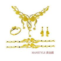 Manstyle 真心相擁 黃金套組