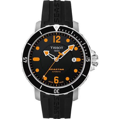 TISSOT Seastar 300米專業排氦潛水機械腕錶-黑/橘針/橡膠 T0664071705701