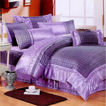 【香榭戀曲】雙人絲緞七件式床罩組