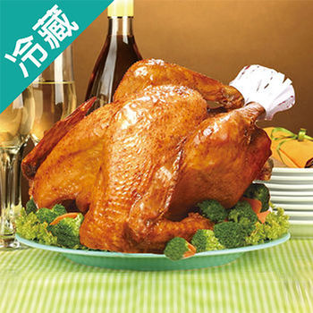 香烤火雞10-12磅/隻