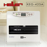 德國嘉儀HELLER電子氣化式煤油暖爐 KEG-425A  =送衣物防塵套=