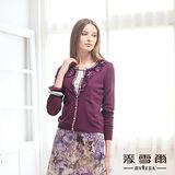 【麥雪爾】都會時尚~緞式技術捲花亮苞針織上衣-共兩色