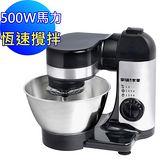 歐頓 專業級全能廚藝食物攪拌機(HA-5020)[贈聲寶手持式攪拌調理器]