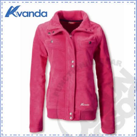 【Avanda 雅帆達】女新款 刷毛保暖外套 / 質輕.舒適.透氣.保暖 / AD12177 桃粉