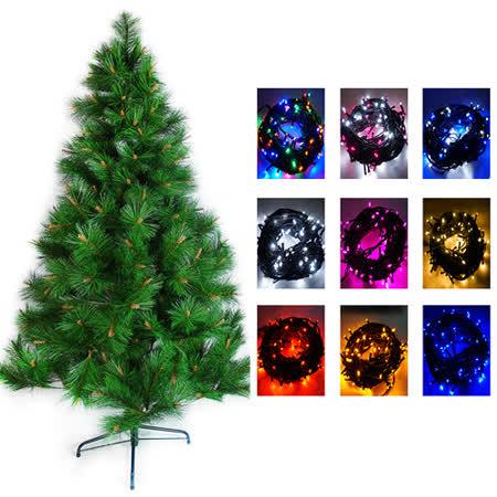 台灣製造5尺/5呎(150cm)特級松針葉聖誕樹 (不含飾品)+100燈LED燈串