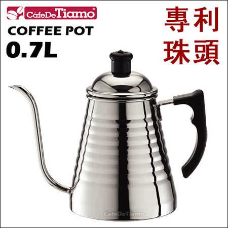 CafeDeTiamo 1201 B (專利溫度計珠頭) 不鏽鋼細口壺 0.7L (HA1637)