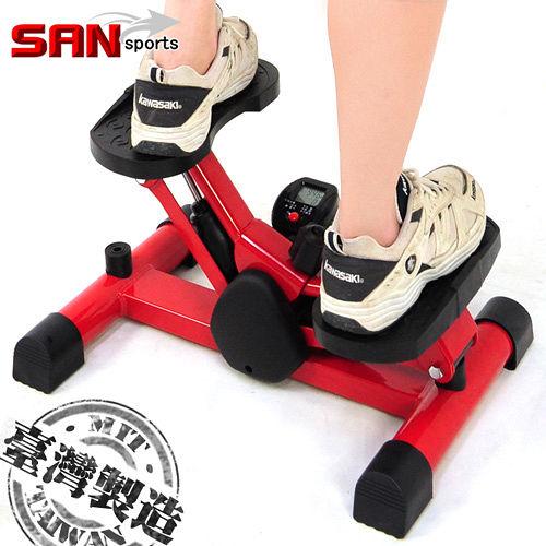 【SAN 大 遠 百 專櫃SPORTS 山司伯特】扭腰擺臀踏步機 P259-50968