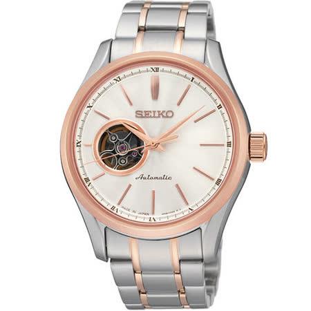 SEIKO Presage 4R38 開芯系列機械腕錶-銀/玫塊金框 4R38-00D0KS
