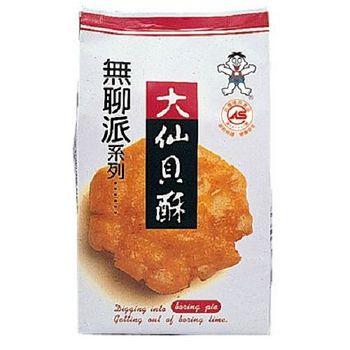 旺旺無聊派大仙貝酥155g