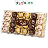 費列羅臻品巧克力及甜點禮盒260g