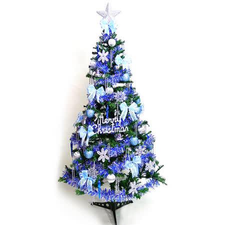 幸福6尺/6呎(180cm)一般型裝飾聖誕樹(+藍銀色系配件組)(不含燈)