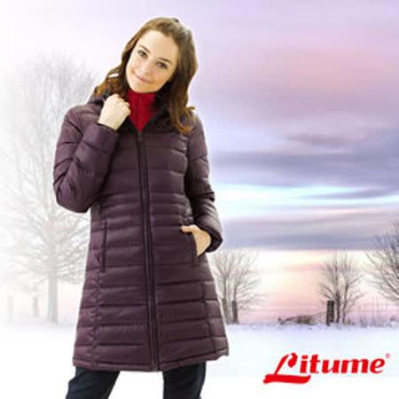 【意都美 Litume】女新款 頂級超輕量中長版保暖100%水鳥羽絨外套(帽可拆_防潑水.防風)_深紫 F3159