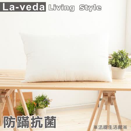 【法緹】台灣精製防蹣抗菌枕(一入)