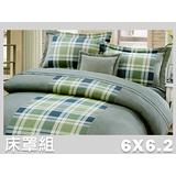 海洋格藍.100%精梳棉.加大雙人床罩組全套.全程臺灣製造