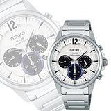 SEIKO SPIRIT 太陽能時尚玩家計時腕錶-銀 V175-0AX0S