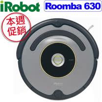 【全台最新2016/10/28製造08版軟體 原廠搭配最新800系列合體版變壓充電座】美國iRobot Roomba 630AeroVac1高效能集塵盒機器人掃地吸塵器